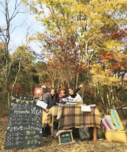 <1day outdoor museum!アートピクニック富士山・丸火の森 2018 >*パークヨガ・仙骨アジャストメントで出店します!